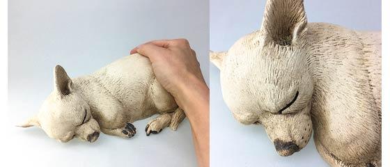 Hundeskulptur - Figur